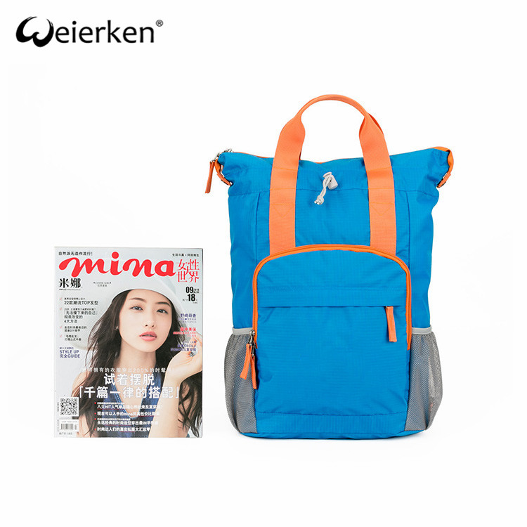 New Arrived China Wholesale New Design School Bag